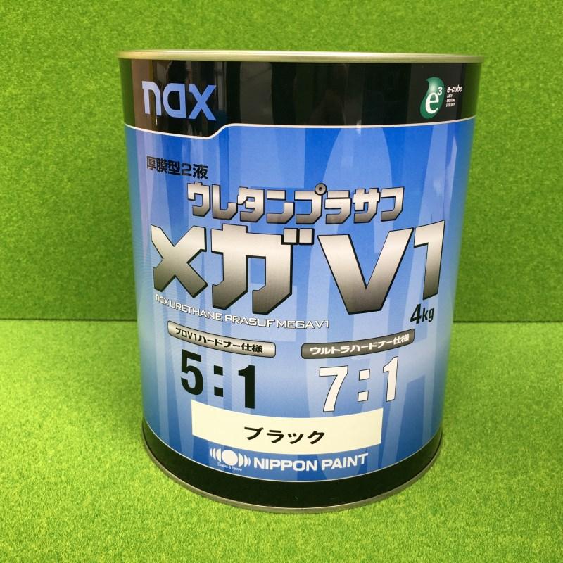 日本ペイント ウレタンプラサフメガV1 主剤 4kg
