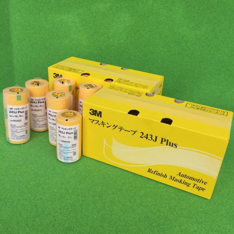 3M マスキングテープ 243J Plus