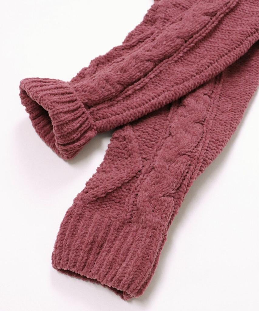 ケーブル編み ニットルームウェア