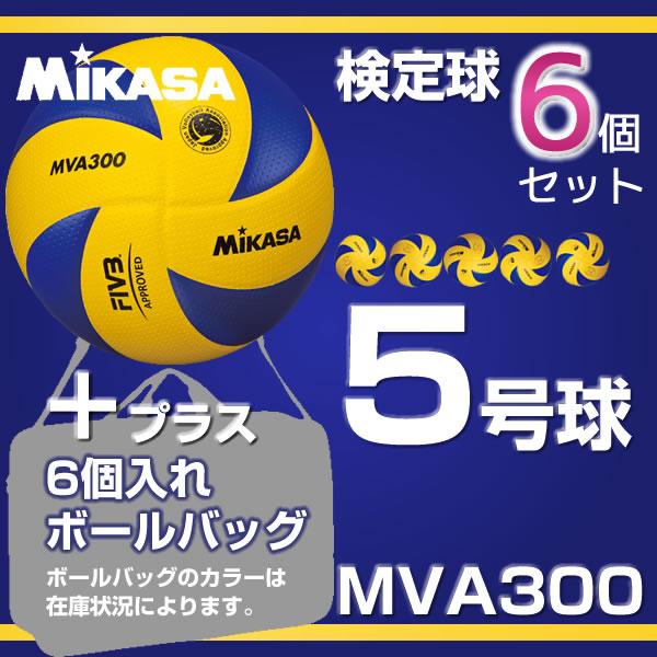 ミカサ MIKASA バレーボール 8枚パネル検定5号 バレーボール MG-MVA300 [6個セット] C up1203