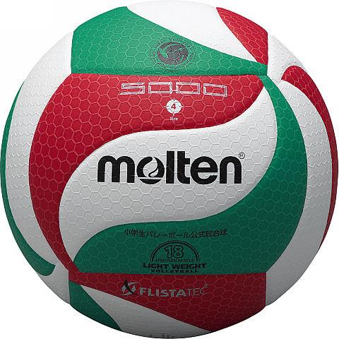モルテン molten フリスタテック 軽量バレーボール4号球 V4M5000-L [6個セット][ネームあり] C up1202