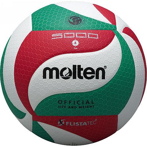 モルテン molten フリスタテックバレーボール 4号球 V4M5000 [6個セット][ネームあり] C up1202