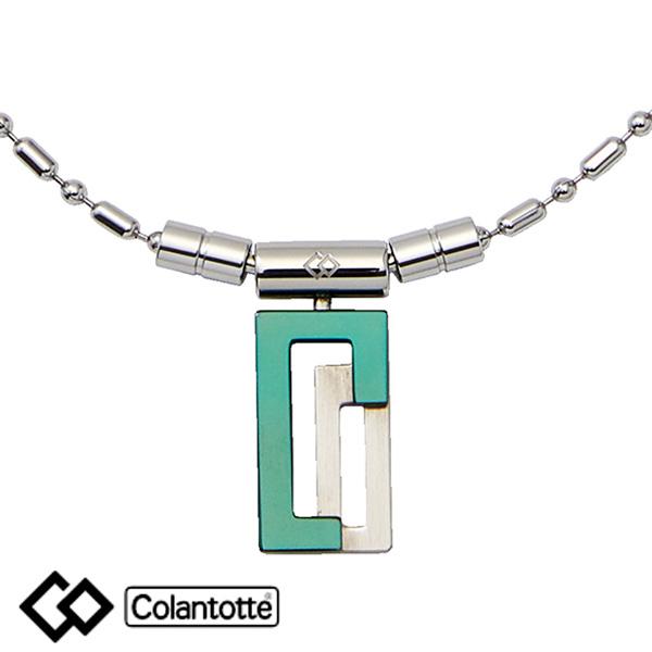 コラントッテ COA ネックレス レクト グリーン 青山学院カラー LECT Colantotte 正規品 磁気ネックレス