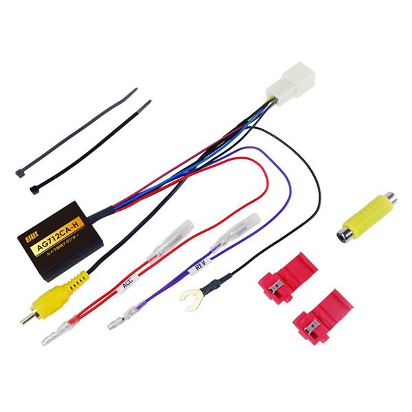 ホンダ車用リアカメラ接続アダプター(8P)Elut(エルト)/AG712CA-H