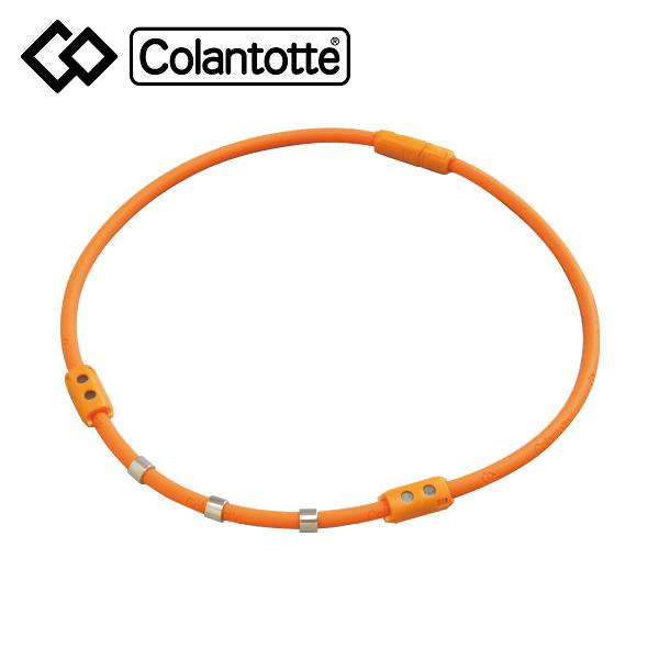 コラントッテ ワックルネック Ge+ 磁気ネックレス 健康ネックレス