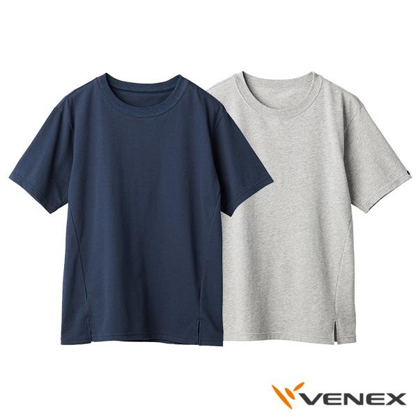 VENEX スタンダードライト ショートスリーブ メンズ  リカバリーウェア 不眠 疲労回復 副交感神経 安眠 快眠 パジャマ リラックス