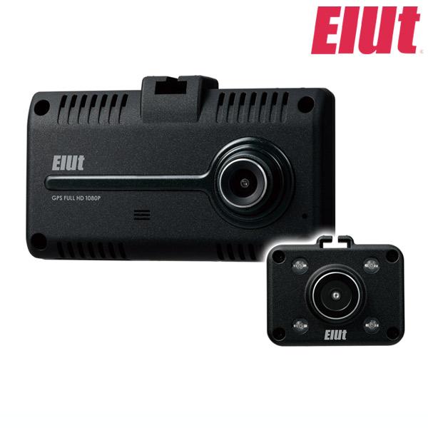 Elut エルト ドライブレコーダー (車内外2カメラ) AG423-DRC