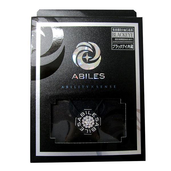 スポーツネックレス メンズ アビリスプラス クリスタルネックレス Type1 ABILES
