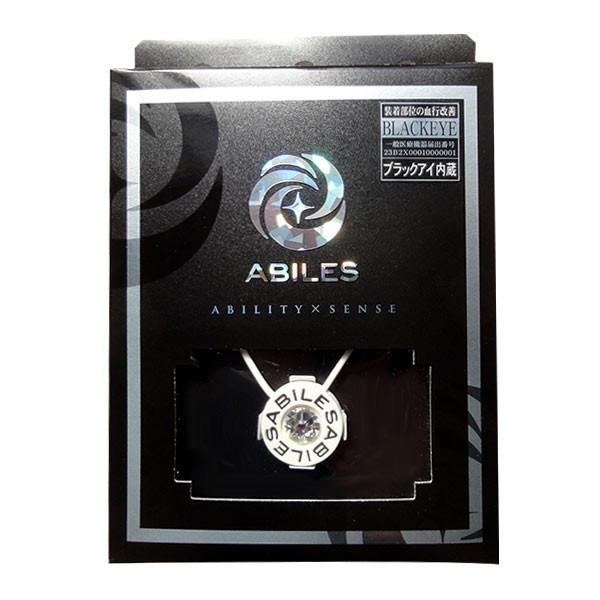 スポーツネックレス メンズ アビリス アビリスプラス クリスタルネックレス Type2 ABILES