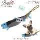 犬のおもちゃ|新巻鮭のぬいぐるみ