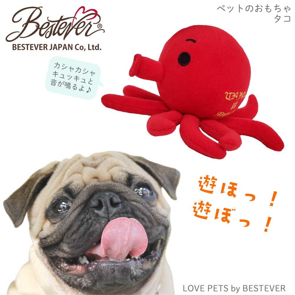 犬のおもちゃ タコのぬいぐるみ