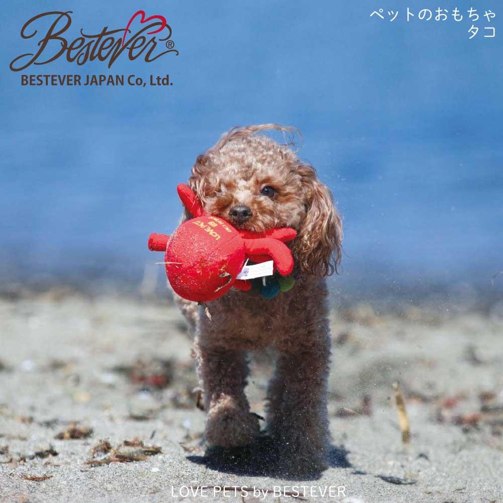 犬のおもちゃ|タコのぬいぐるみ