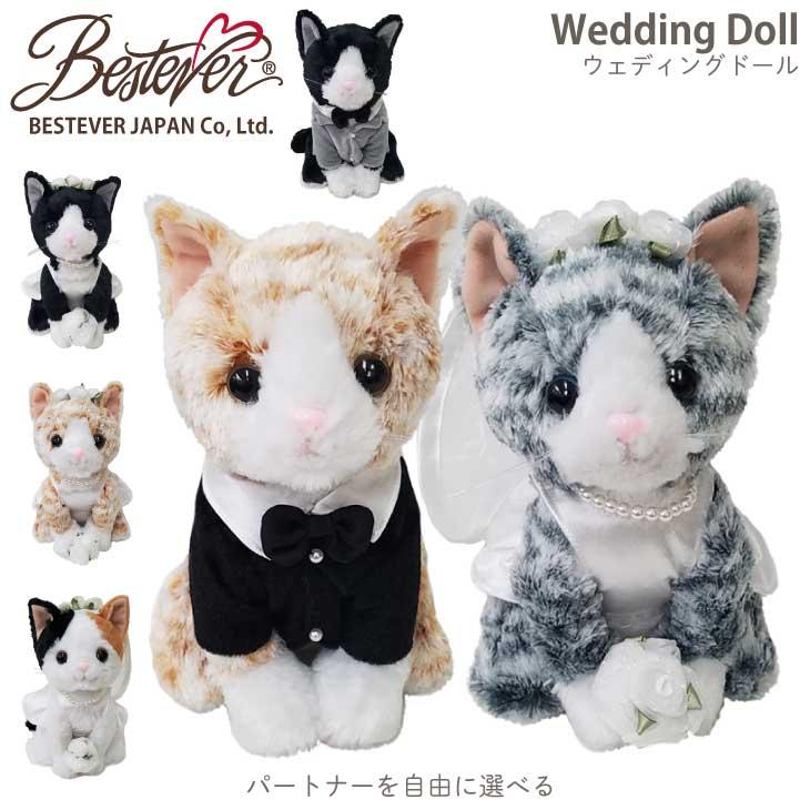 【結婚式 結婚祝い】【LGBTQ】猫 ウェディングドール ウェルカムドール 洋装 演出 ウェディングデコレーション 選べる パートナー ギフト プレゼント お祝い|ベストエバー |トラ猫 チャトラ 茶トラ ブライド 新婦