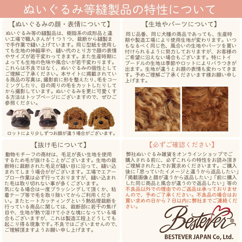 【大人気】犬 おもちゃ ペットトイ 音が鳴る 遊ぶ ストレス解消【 LOVE PETS by BESTEVER ラブペッツ バイ ベストエバー 】ブロッコリー