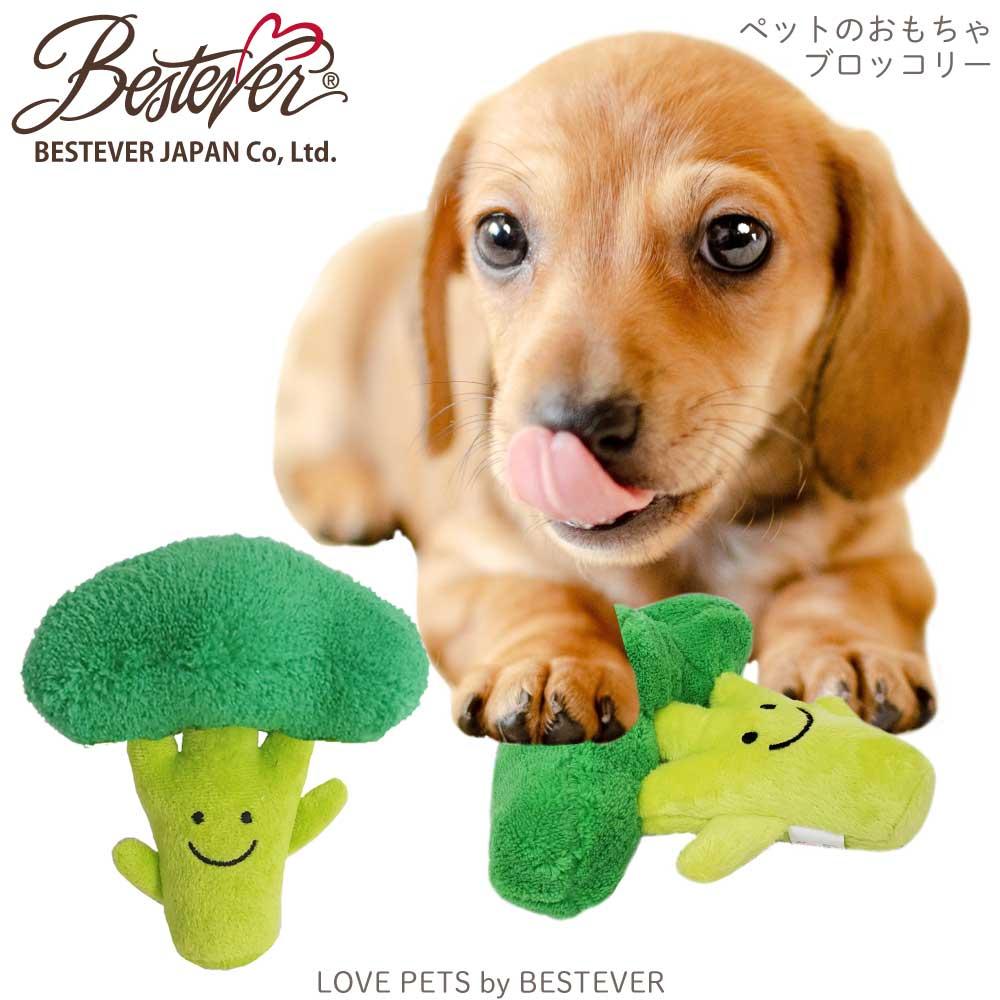 犬のおもちゃ|スクィーキー ブロッコリーのぬいぐるみ Love Pets by Bestever