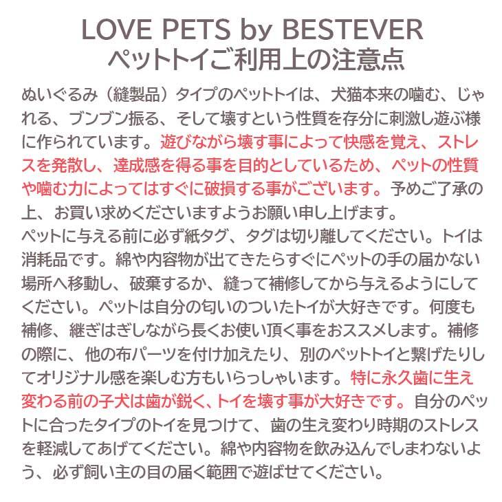 【大人気】【パペット】犬 おもちゃ ペットトイ 音が鳴る 遊ぶ ストレス解消【 LOVE PETS by BESTEVER ラブペッツ バイ ベストエバー 】セイウチ カピバラ