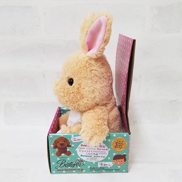 【電池プレゼント】動くぬいぐるみおもちゃ フラップスイングフレンズ バニー