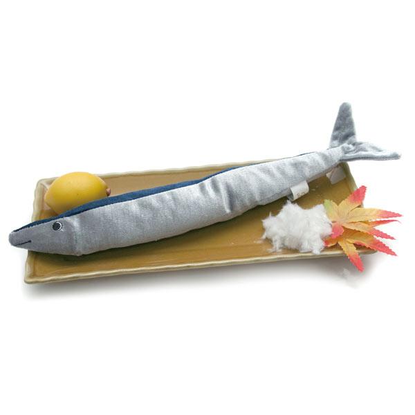 犬のおもちゃ|秋刀魚のぬいぐるみ