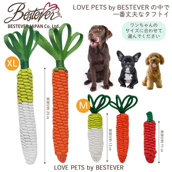 【 丈夫】【大人気】犬 おもちゃ ペットトイ 音が鳴る 遊ぶ ストレス解消【 LOVE PETS by BESTEVER ラブペッツ バイ ベストエバー 】タフトイ チリ チリペッパー 唐辛子