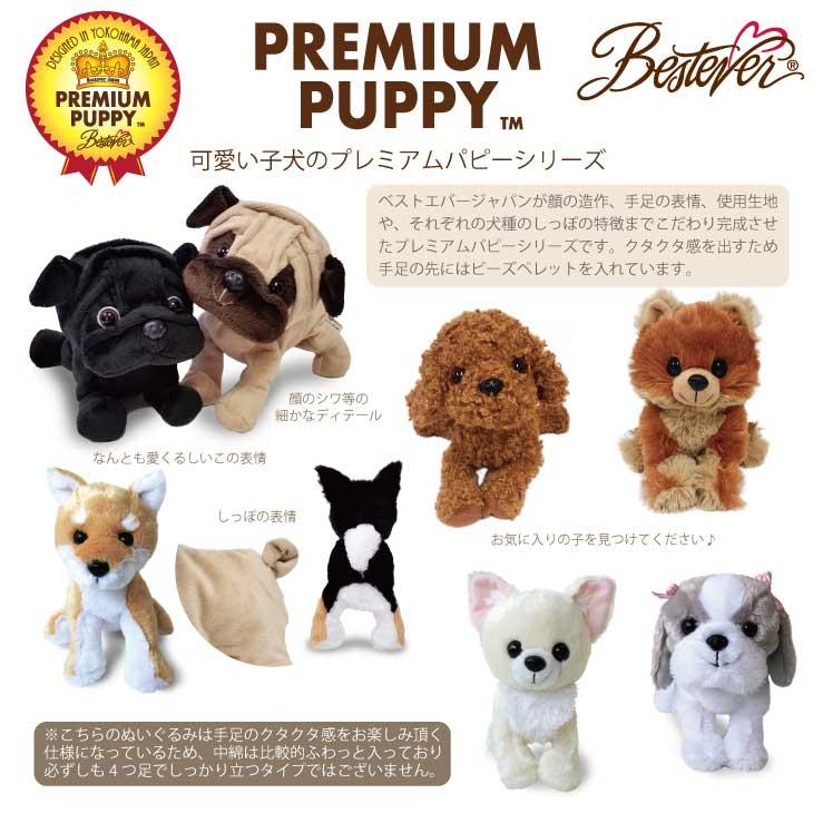 犬 ぬいぐるみ リアル 仔犬 くたくた 誕生日 ギフト プレゼント【 Premium Puppy プレミアムパピー ベストエバー 】トイプードル トイプー レッド