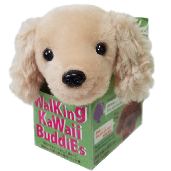 【電池プレゼント】かわいい動く犬のぬいぐるみ|ウォーキングカワイイバディーズ コッカースパニエル