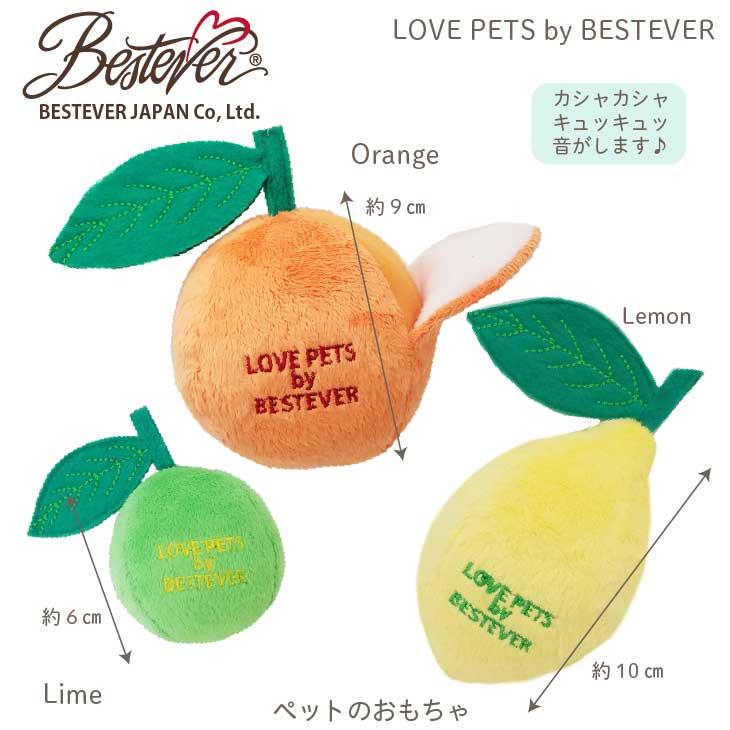 【大人気】犬 おもちゃ ペットトイ 音が鳴る 遊ぶ ストレス解消【 LOVE PETS by BESTEVER ラブペッツ バイ ベストエバー 】レモン 檸檬