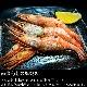 南蛮海老  (甘えび)  1kg  1000g  約51〜60尾  生食用  刺身 寿司ネタ