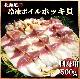 冷凍ボイルほっき貝  500g  ほっき貝  北寄貝  刺身  寿司ネタ  北海道