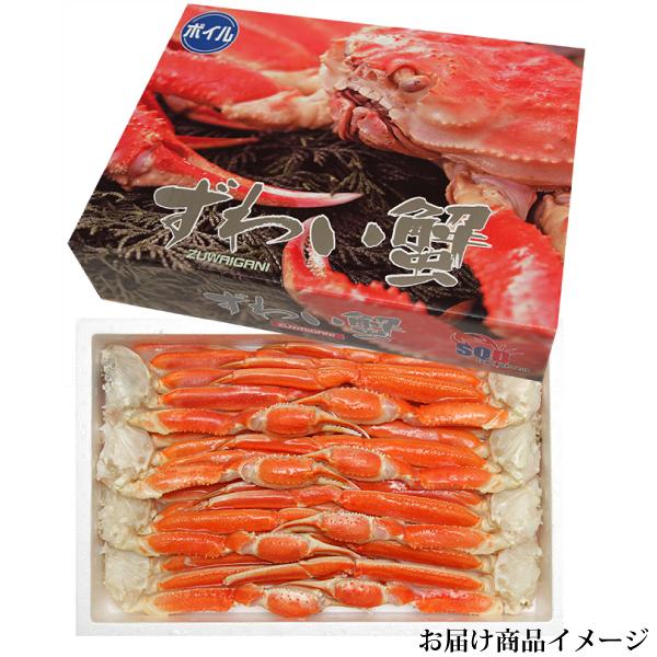 ずわい蟹 大型2kg