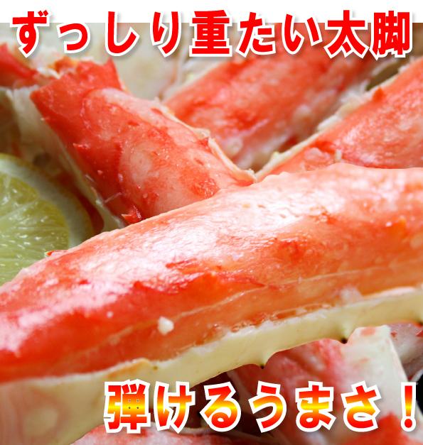 タラバガニ 2� ボイル ハーフポーション 半殻剥き済み たらば蟹 ボイル済み