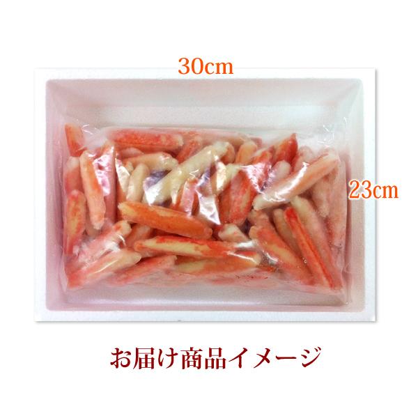 ズワイガニ 1kg ボイル 訳あり 棒肉 約45〜65本 ずわい蟹 ボイル済み