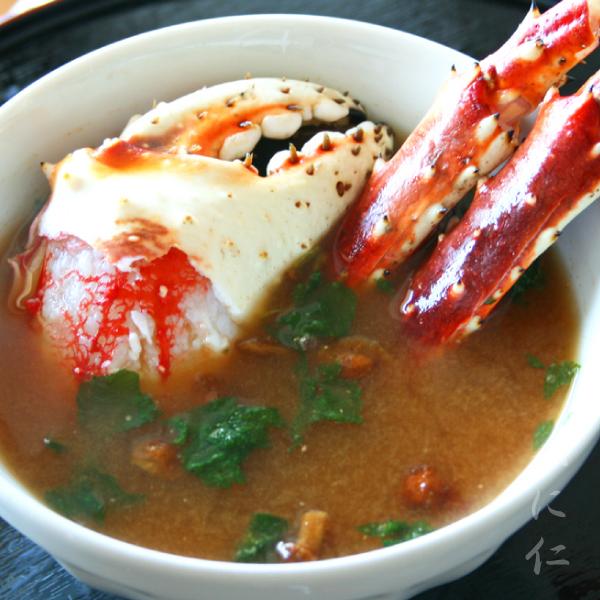 生タラバ蟹 1kg