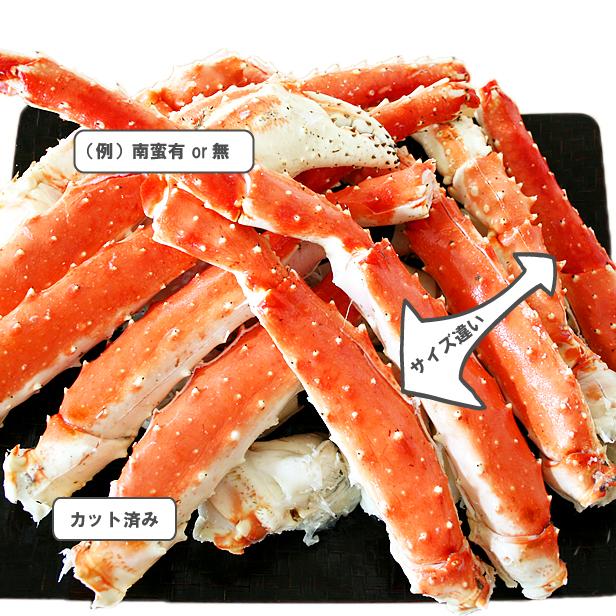 タラバガニ 2kg  ボイル 訳あり たらば蟹 ボイルタラバガニ ボイルタラバ ボイル済み