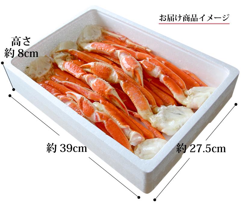 ズワイガニ 2kg ボイル 訳あり ずわい蟹 ボイルズワイ ボイル済み