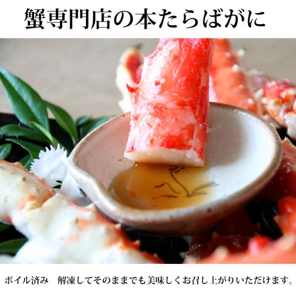 タラバガニ 1.2kg ボイル 訳あり カット済み切れ目入り  たらば蟹 ボイルタラバガニ