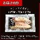 マトウダイ塩ダレ  75g×2切 150g  冷凍  マトウダイ  馬頭鯛  塩ダレ