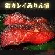 銀カレイ みりん漬 冷凍 冷凍食品 カレイ シーフード