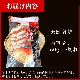 天然紅鮭  切身  60g×5切 300g  冷凍   天然紅鮭   紅鮭  切身  味付き