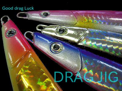 (シーバス) ドラゴン ドラッグジグ( DRAG JIG) 18g