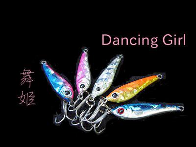 ドラゴン ダンシングガール DANSING GIRL 3g