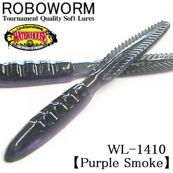 ロボワーム ウォーターリーチ 4インチ 【Purple Smoke】 WL-1410