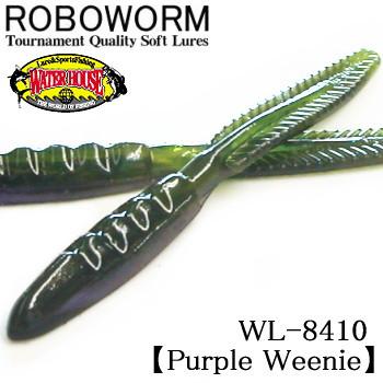 ロボワーム ウォーターリーチ 4インチ【Purple Weenie】WL-8410