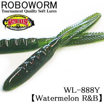 ロボワーム ウォーターリーチ 4インチ 【Watermelon R&B】 WL-888Y