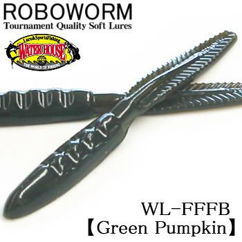ロボワーム ウォーターリーチ 4インチ 【Green Pumpkin】 WL-FFFB