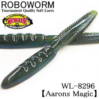 ロボワーム ウォーターリーチ 4インチ 【AaronsMagic】 WL-8296