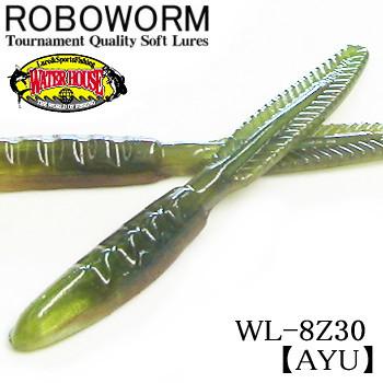 ロボワーム ウォーターリーチ 4インチ 【AYU】 WL-8Z30