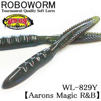 ロボワーム ウォーターリーチ 4インチ 【AaronsMagic R&B】 WL-829Y