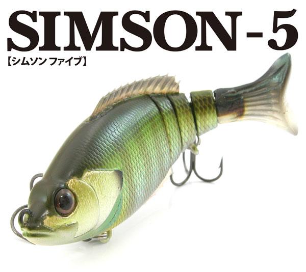 VAGABOND SIMSON-5 ヴァガボンド シムソン 5