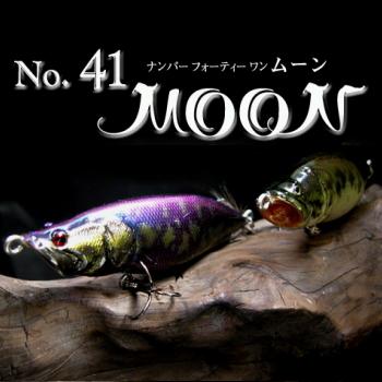 ヴァガボンド VAGABOND No.41MOON ムーン