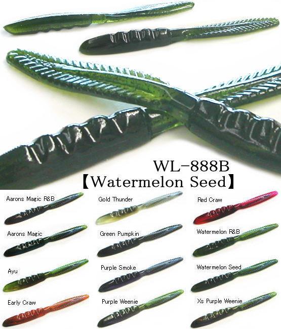 ロボワーム ウォーターリーチ 4インチ 【Watermelon Seed】 WL-888B